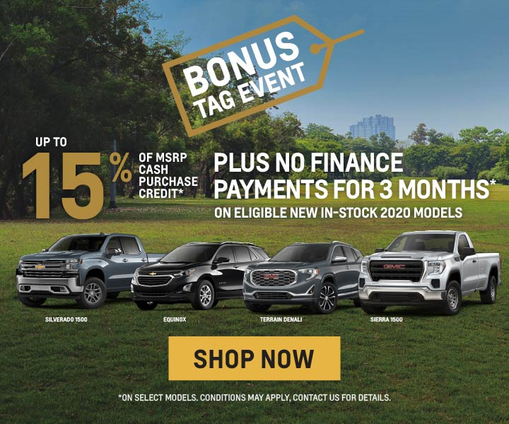 Humberview Chevrolet Buick GMC Offers in Etobicoke